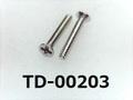(TD-00203) SUSXM7 #0特サラ + M1x6 (D=1.8) パシペート