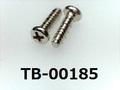 (TB-00185) 鉄16Aヤキ ピータイプ II ハイロー #0-3 ナベ [3009] + 1.7x6 ニッケル