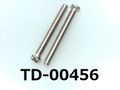 (TD-00456) SUS #0-1 ナベ [24055] + M1.6x14 脱脂洗浄