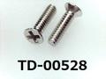 (TD-00528) SUSXM7 #0-3 サラ (D=2.8) + M1.6x6 パシペート