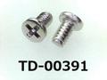 (TD-00391) SUSXM7 #0-2 ナベ [2505] + M1.4x2.5 パシペート、ノジロックC
