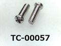 (TC-00057) SUSXM7 #0特ナベ [2006] +- M1.4x4.4 パシペート、ノジロックC付
