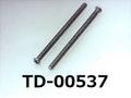 (TD-00537) 鉄16A #0-1 ナベ [24055] + M1.6x25 生地