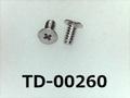 (TD-00260) SUSXM7 #00特ヒラ [19015] + M1x2 パシペート ノジロック付