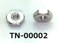 (TN-00002) SUS  六角ナット M1.2