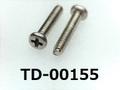 (TD-00155)SUS #0-3ナベ + M1.6x8 生地