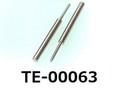 (TE-00063) SUS303 特ヒラ [1085] M0.5x3.5 パシペート(リセス無)