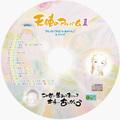 天使のアルバム2