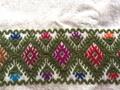 マヤ織りショール 生成り×緑