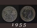 1955年 6ペンスコイン