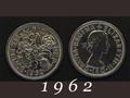 1962年 6ペンスコイン