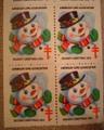 クリスマスシール・1985