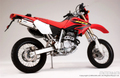 XR250 MD30マフラー SS300ソニック S/O【送料無料】