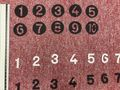 無料サンプル カーペット用数字シール(数字は選べません)