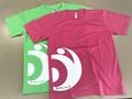 ドライTシャツ【色:ライム(グリーン)、サイズ:L(170~180cm)】