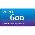 POINT CARD 600