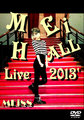 1st DVD MEi HALL Live 2013'