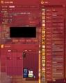 タルラーク-累積LV2374累積探検LV370人間♀