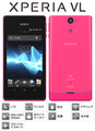 Xperia VL SOL21