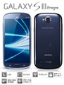 GALAXY SIII Progre SCL21