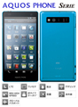 AQUOS PHONE SERIE SHL21