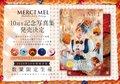 【同梱不可】メルメル10周年記念フォトブック 「MERCI MEL」NEKOコラボ