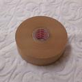 クラフトテープ(水貼りテープ)