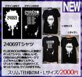 24069Tシャツ