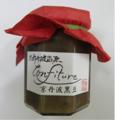 京丹波黒豆ジャム