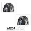 【工賃・出張費無料】トーヨー M501:195/60R17.5 108/106L(2本)