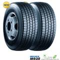 スタッドレスタイヤ|トーヨーDELVEX M935〈215/70R17.5 118/116N〉2本|ライトトラック用