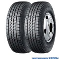 スタッドレスタイヤ|ダンロップWINTER MAXX LT03M〈205/75R16 113/111L〉2本|ライトトラック用