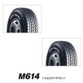 【工賃・出張費無料】トーヨー M614:700R15-10P(2本)