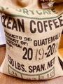 焙煎豆 グアテマラ・Qグレード   200g