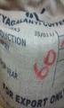 生豆 ウガンダ・ロブスタ 1kg