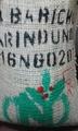 焙煎豆 ケニア カリンドゥンドゥAA  200g
