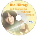 Blu-ray(3rdワンマンライブ/2013年12月20日渋谷Club Asia)