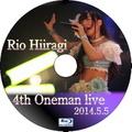 Blu-ray(4thワンマンライブ/2014年5月5日渋谷Club Asia)