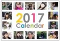 カレンダー【2017Ver】