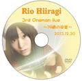 DVD(3rdワンマンライブ/2013年12月20日渋谷Club Asia)