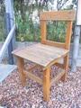 昭和レトロ 木製 学校の椅子