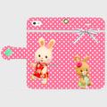 iPhone手帳型(レトロうさうさP)5/5s/SE/6/6s/7/8