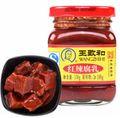 王致和红辣腐乳 -- 中華辛豆腐よう  340g