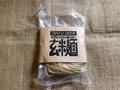 みのる米で作った玄米麺 1人前 1袋
