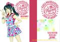 【MHB-773】NANA WINTER FESTA 2014 REPORT