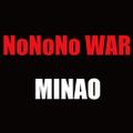 NoNoNo WAR