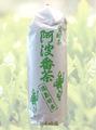 阿波番茶 65g