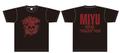 ガチナーWEB会員Tシャツ