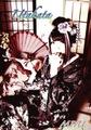 UTAKATA(3rdシングル)
