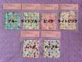 ガーゼハンカチ風サニタリーポケット(各カラー)